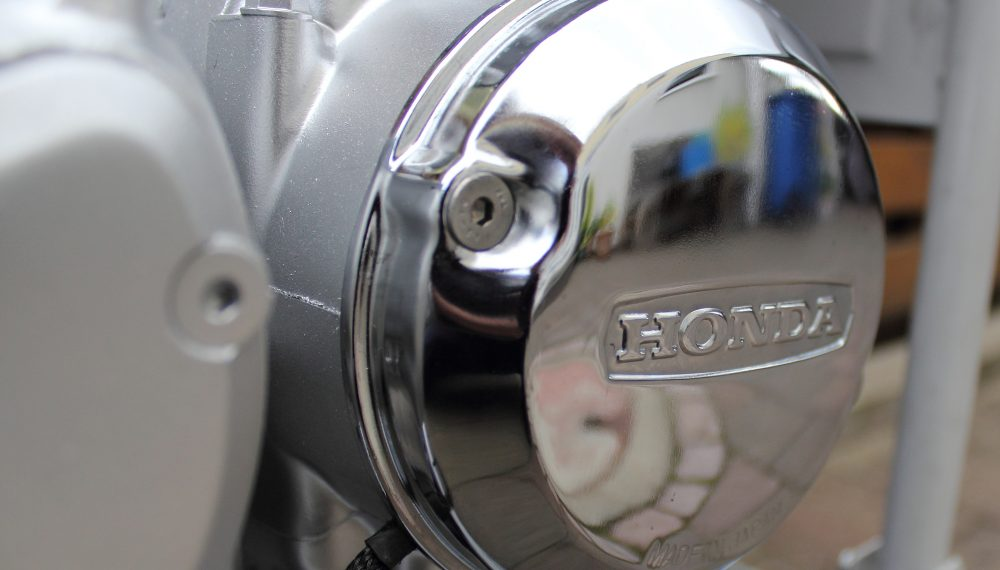 HondaCB400fourMotorBrillantSilber2